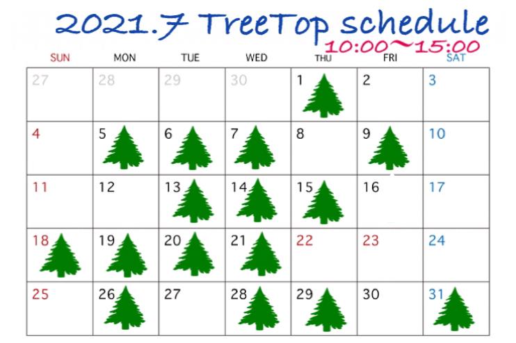 7月カレンダー_b0212848_19544176.jpeg