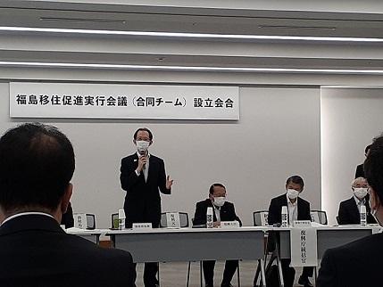 福島移住促進実行会議設立_d0003224_14490855.jpg