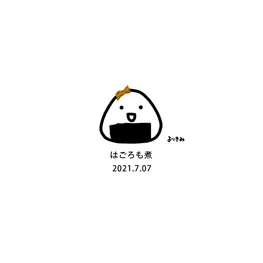 【おにぎり記録帳2021】No.505_c0327737_18575420.jpg