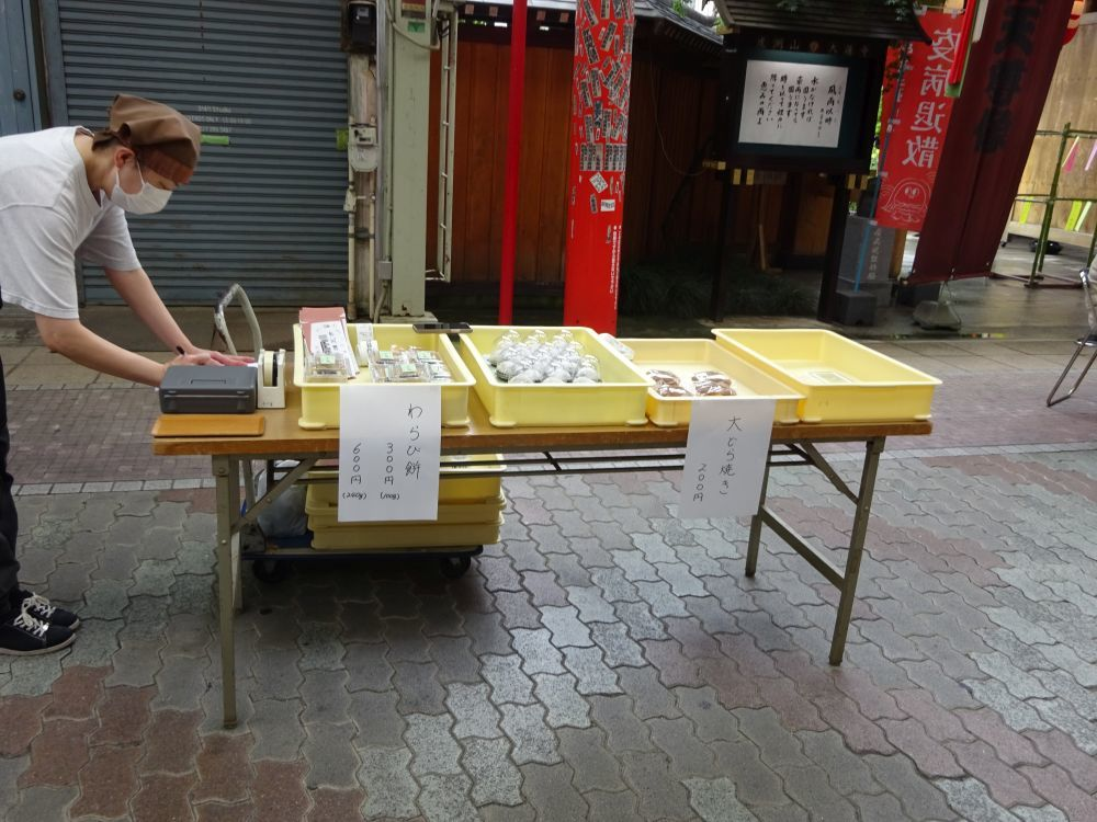 『大甘堂 菓子舗』  あんみつ大福 (*^^*)_e0187286_19500893.jpg