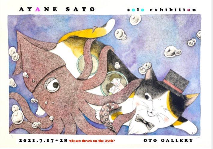 佐藤文音 Ayane Sato リトグラフ&水彩画 展  2021.7.17-28 (25休)_b0124224_09561368.jpg