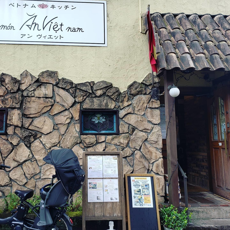 久しぶりのベトナム料理~♪_d0085328_10225008.jpg