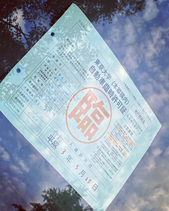 東京大学本郷キャンパス / iPhone 11_c0334533_22134515.jpg