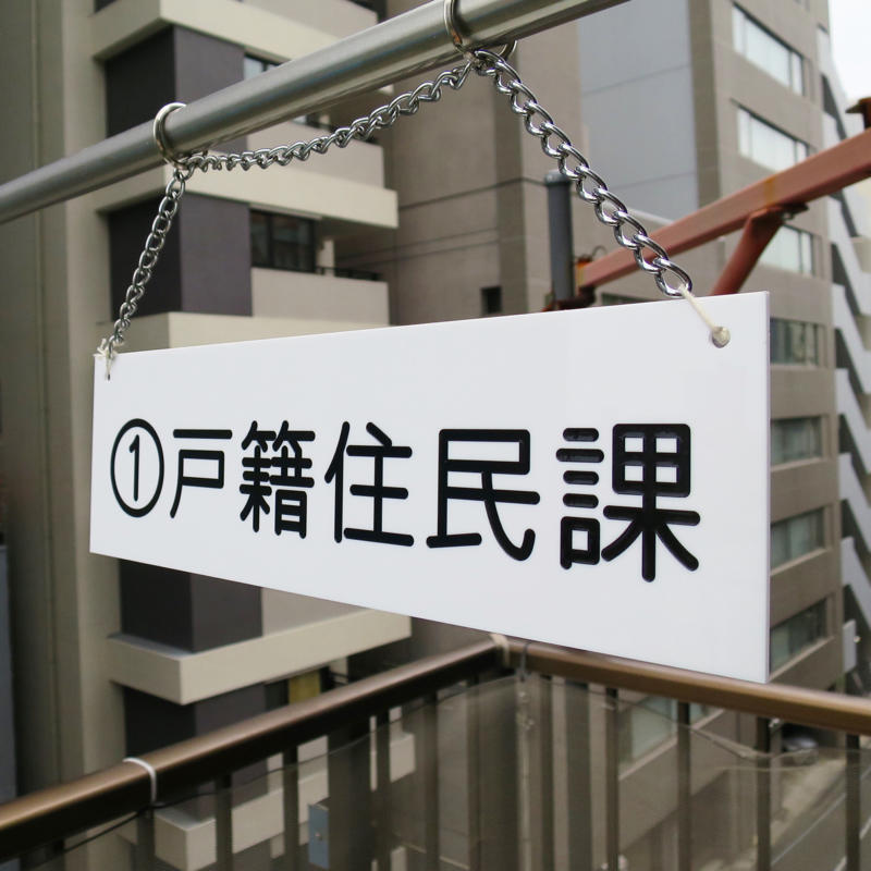 屋上めぐり、浅草橋で完結_c0060143_23123375.jpg