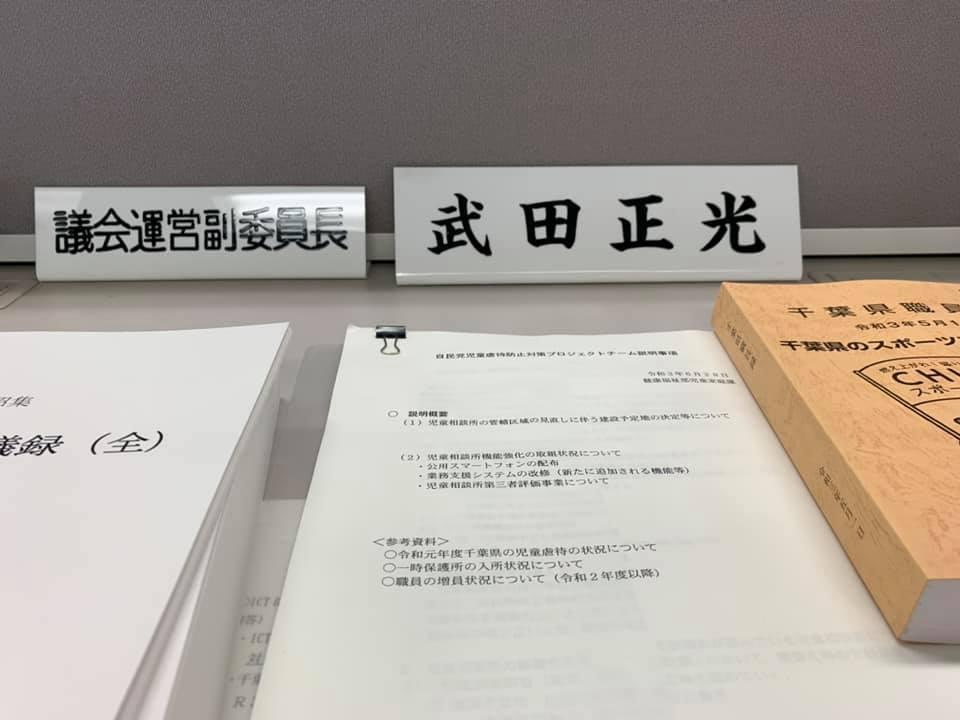 予算委員会2日目_b0116758_14552045.jpg