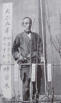 松ヶ岡開墾150周年記念      Matsugaoka   150th  Anniversary_f0168873_11421455.jpg