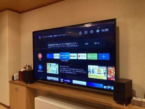 85インチ8K液晶テレビSONY KJ-85Z9H設置しました☆_c0113001_15214632.jpg