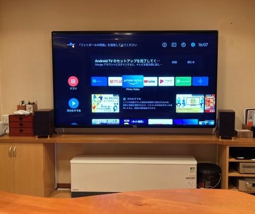 85インチ8K液晶テレビSONY KJ-85Z9H設置しました☆_c0113001_15485602.jpg
