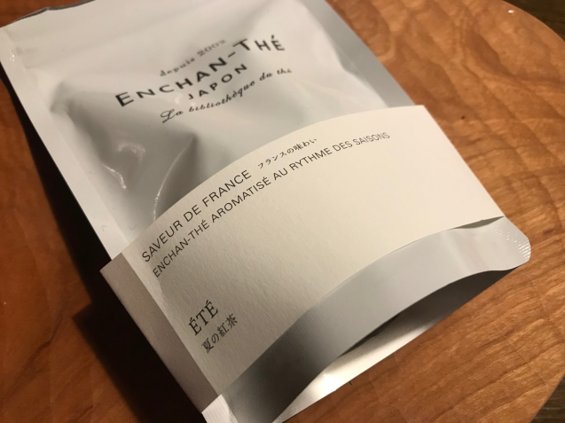 紅茶 /  yoshi_d0135801_20391880.jpg