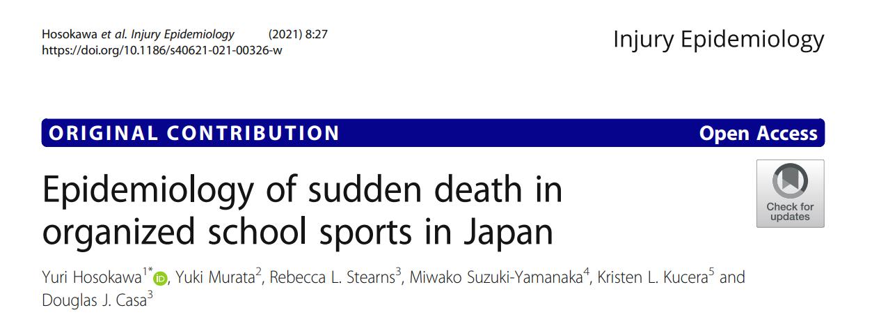 最新エビデンスレビューから紐解く、日本の中学・高校の部活動で起こる死亡事故の実態_b0112009_07064640.png