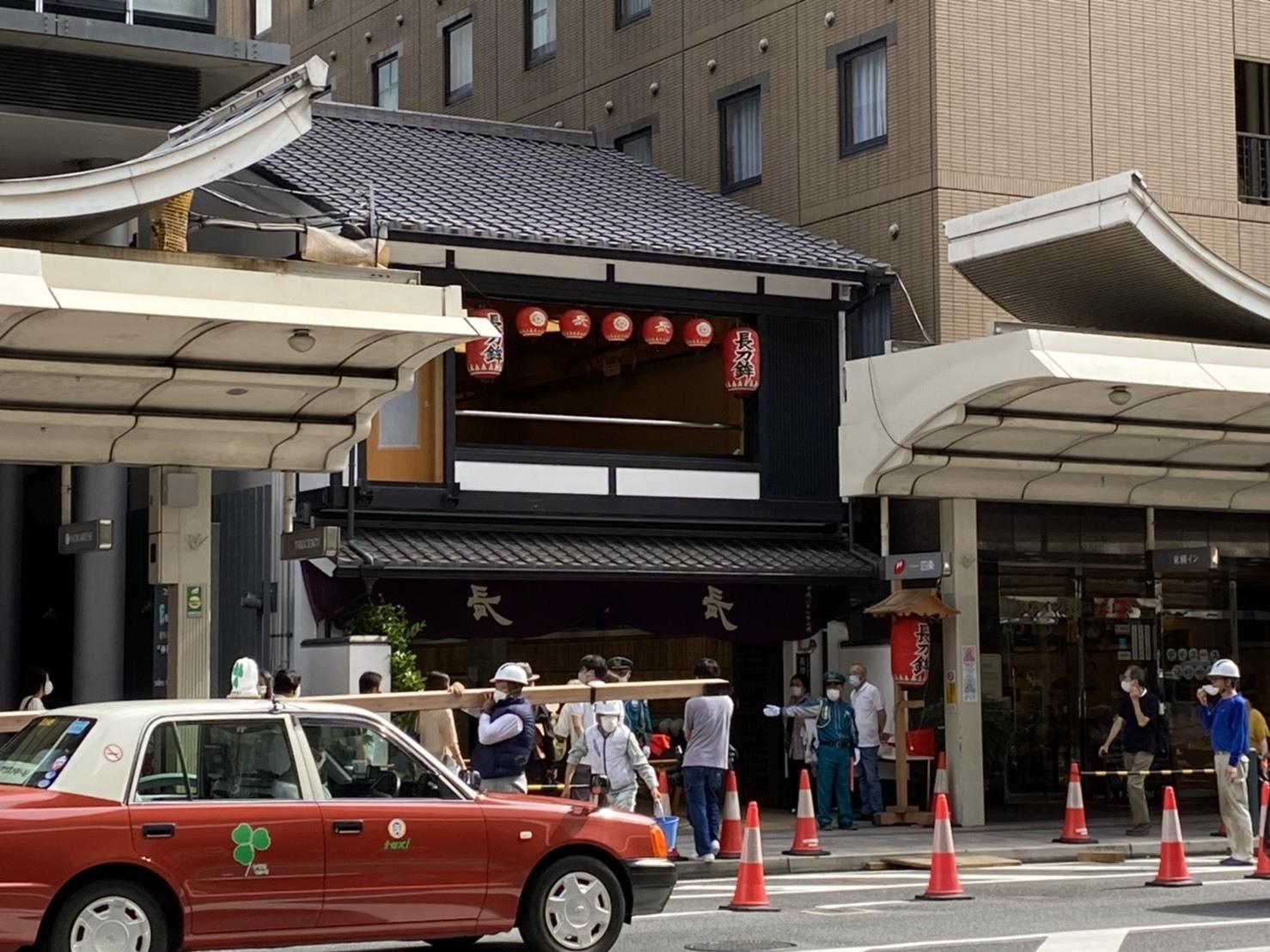 今年も祇園祭は中止ですが、ニコリニコリーは出店しておりますよー❗️_a0129631_10133951.jpg