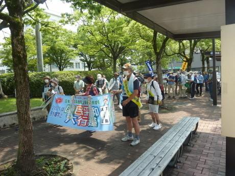 『2021年国民平和大行進』に参加_c0218841_19242048.jpg