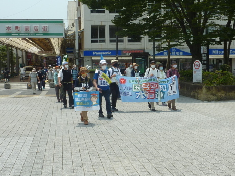 『2021年国民平和大行進』に参加_c0218841_19330661.jpg
