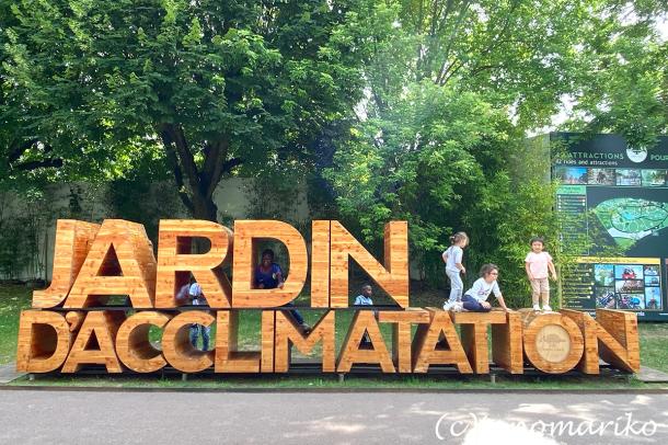 ワクチン必須の方向のフランスの夏休み。プチモンスターと遊園地へ_c0024345_19465609.jpg