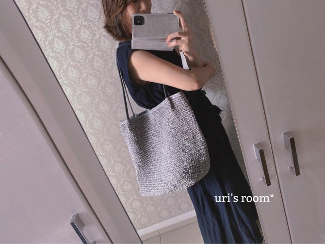 シンプルコーデに合わせたい♬軽くてオシャレなトートバッグ! - uri's room* 心地よくて美味しい暮らし