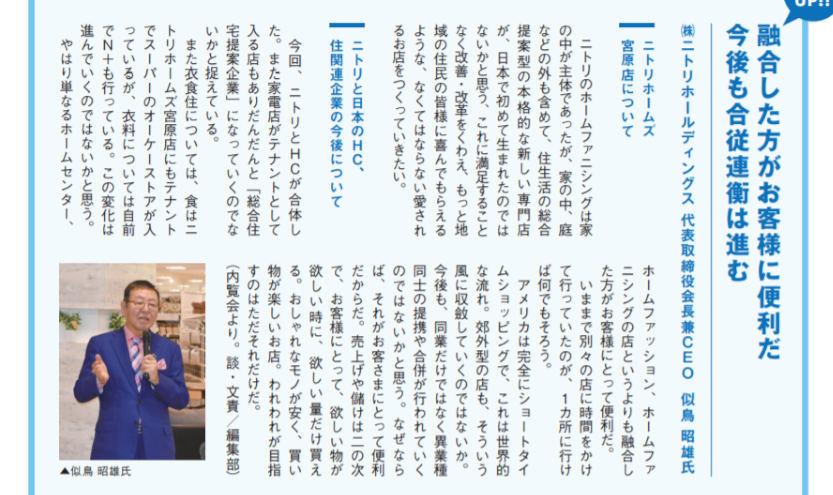 月刊Gift PREMIUMで、記事に取り上げて頂いております_b0007805_01384329.jpg