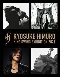7/14(水)「KYOSUKE HIMURO KING SWING EXHIBITION 2021」グッズ製作_a0272042_10574055.jpg
