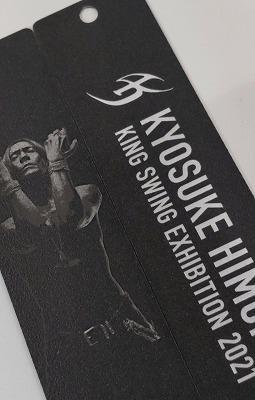 7/14(水)「KYOSUKE HIMURO KING SWING EXHIBITION 2021」グッズ製作_a0272042_10583755.jpg