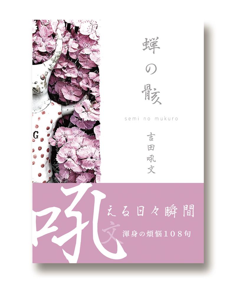 【ヨシダコウブン展〜夢のカケラ】_a0017350_00374440.jpg