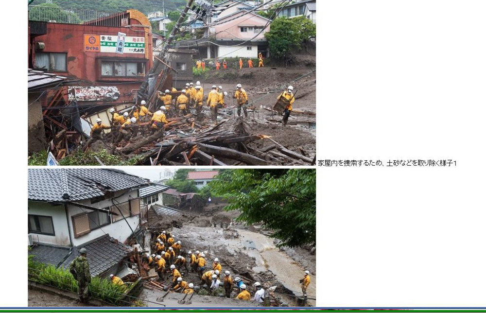 緊急消防援助隊熱海市派遣終了報告_f0059673_15381007.jpg