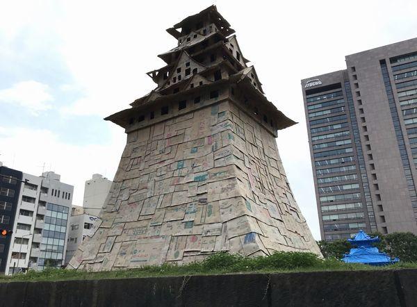 東京城_c0155474_10002702.jpg