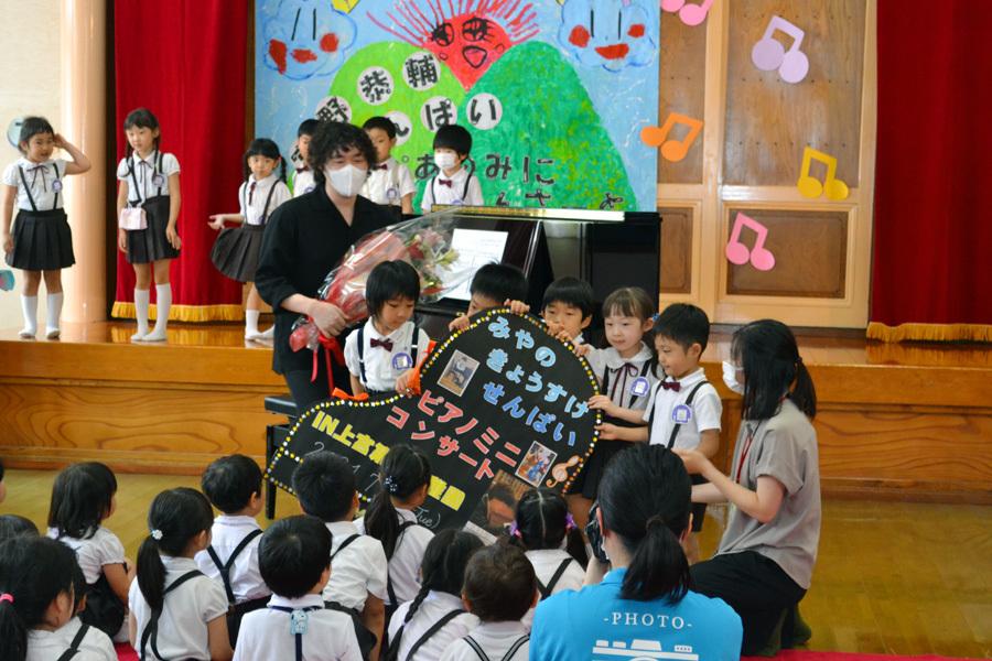 宮野恭輔ピアノミニコンサート in 上宮学園_d0353789_16351600.jpg