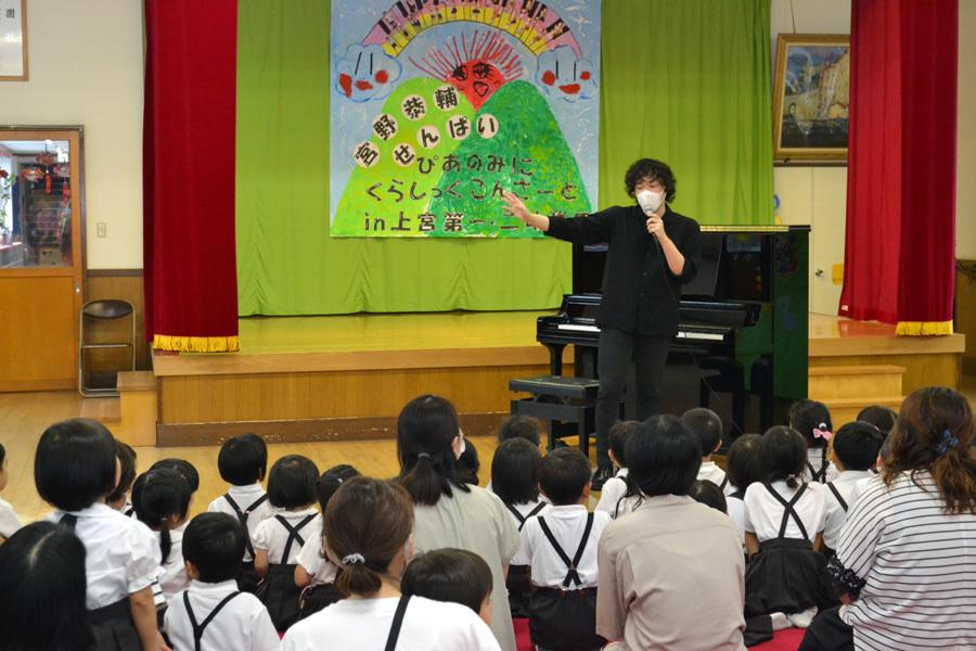 宮野恭輔ピアノミニコンサート in 上宮学園_d0353789_16360054.jpg