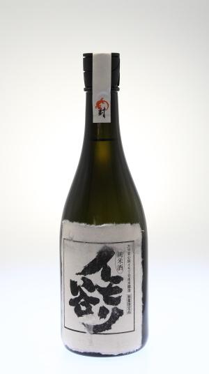 イモリ谷 純米酒[中野酒造]_f0138598_20042468.jpg