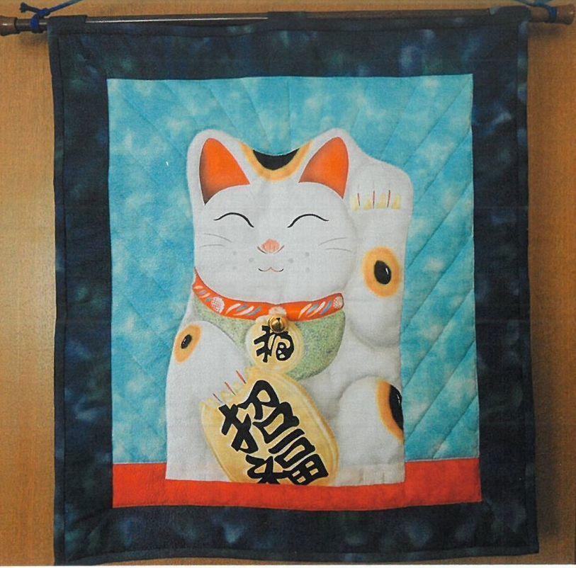 招き猫のタペストリー(参考作品)_d0156706_13523518.jpg