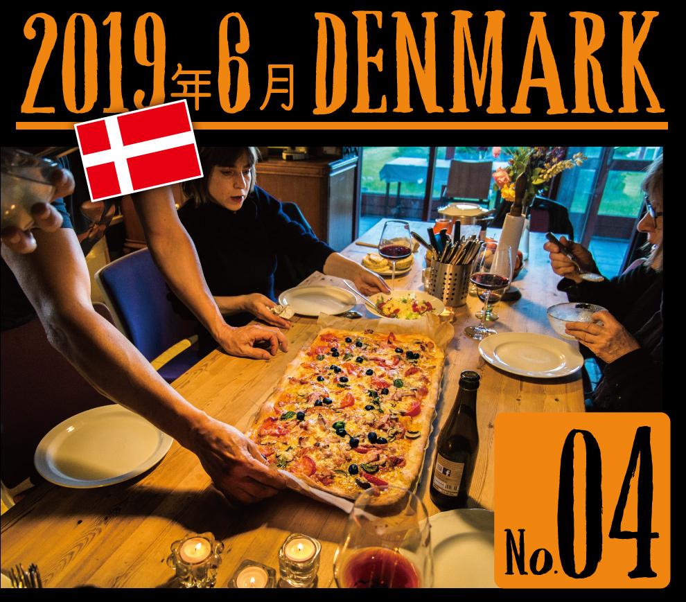 デンマーク一人旅☆2019その4 でかいピザ_a0358016_16485667.jpg