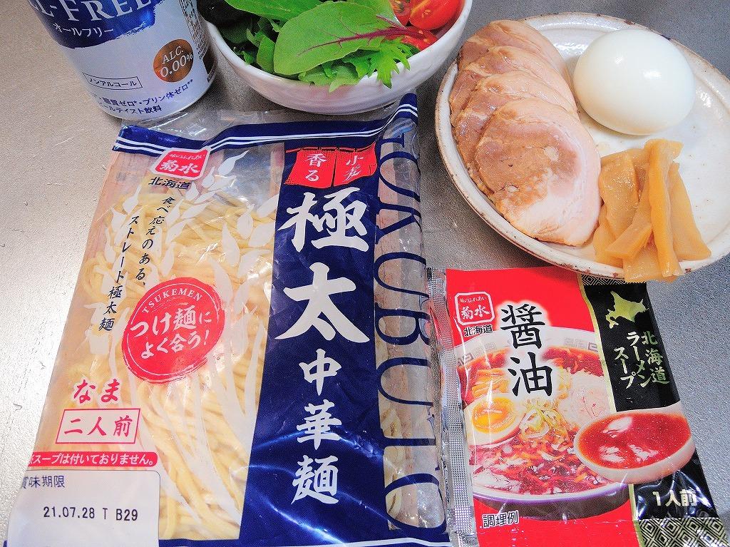 つけ麺@自宅_d0402143_16180671.jpg