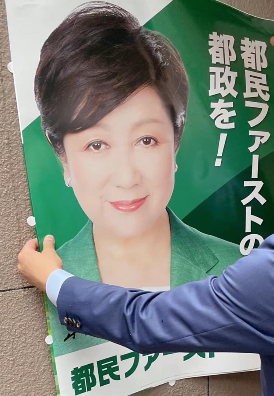 都議会議員選挙(小平市選挙区)は無投票その1_f0059673_14531473.jpg