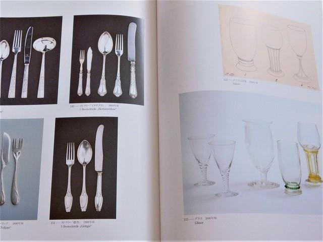 Book:ハインリッヒ・フォーゲラー図録2点_c0084183_09473118.jpg