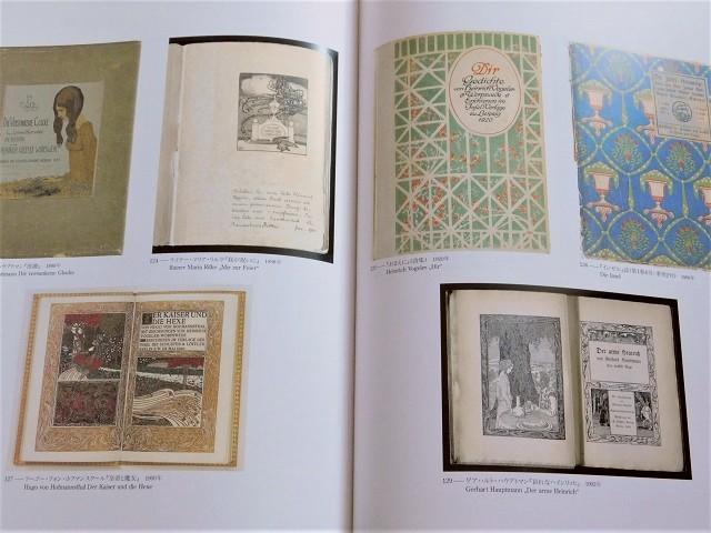 Book:ハインリッヒ・フォーゲラー図録2点_c0084183_09475242.jpg