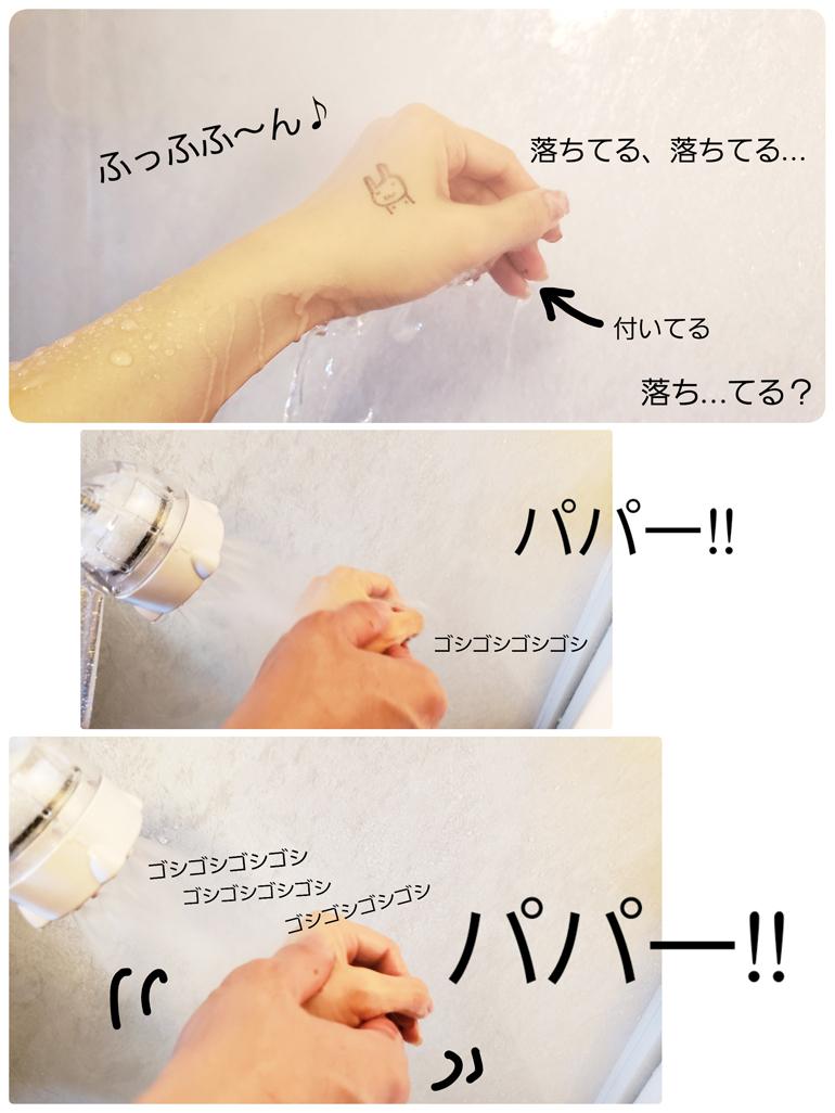 七夕と、新入り家電ちゃん。_d0224894_02412945.jpg