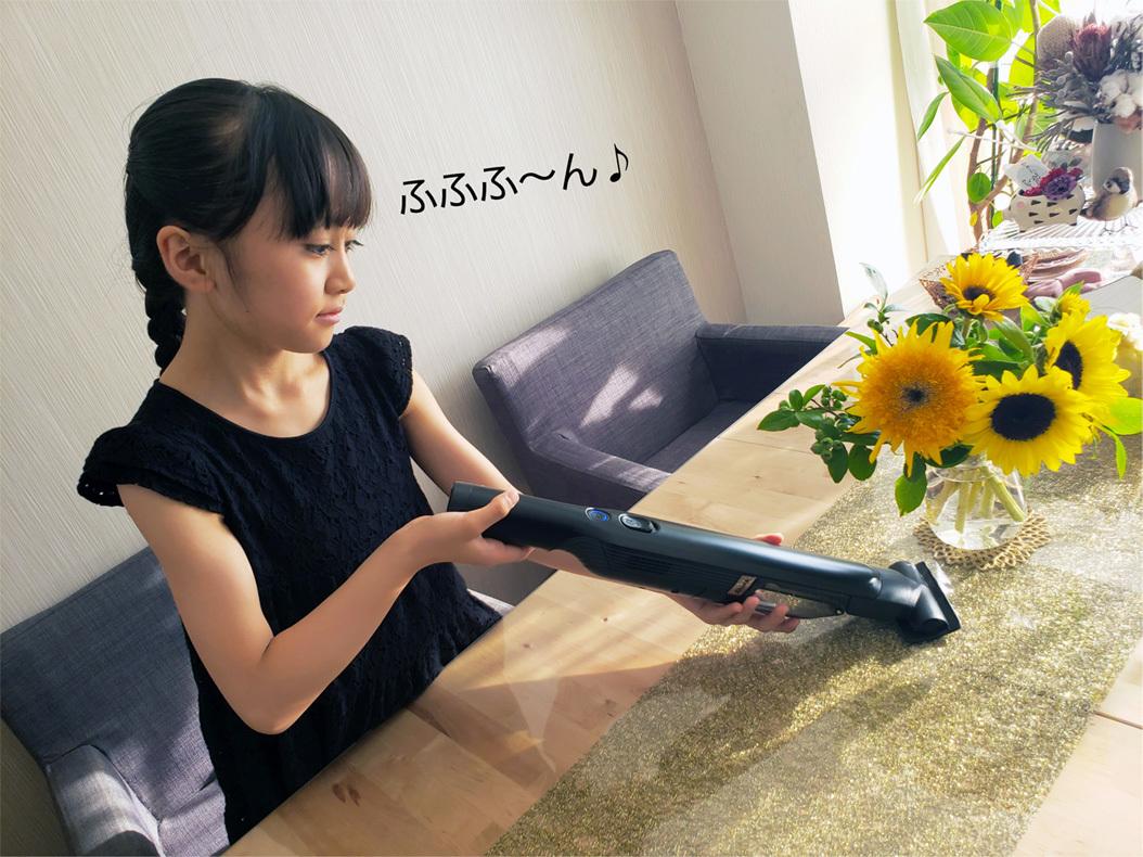 七夕と、新入り家電ちゃん。_d0224894_03185829.jpg