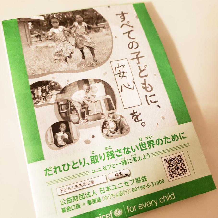 七夕と、新入り家電ちゃん。_d0224894_03525634.jpg