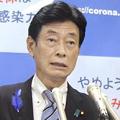 恫喝政策をコロナ対策室の官僚の責任にして菅義偉を庇うマスコミ報道_c0315619_16003047.png