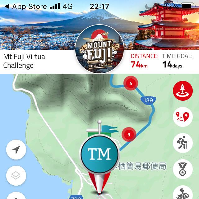 バーチャル富士登山にまたチャレンジ_c0060143_22292087.jpg