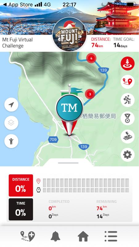 バーチャル富士登山にまたチャレンジ_c0060143_22292364.jpg