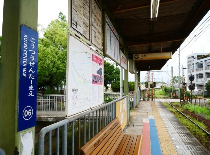 和歌山県立交通公園  2021-07-20 00:00_b0093754_22071751.jpg