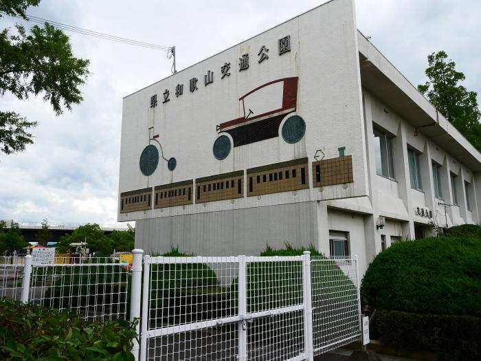和歌山県立交通公園  2021-07-20 00:00_b0093754_22080339.jpg