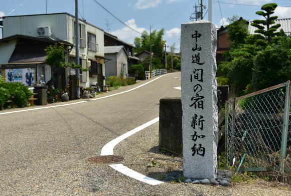美濃中山道 加納宿から鵜沼宿を行く_e0164563_11041398.jpg