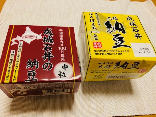 納豆 / sono_d0135801_14184169.jpg