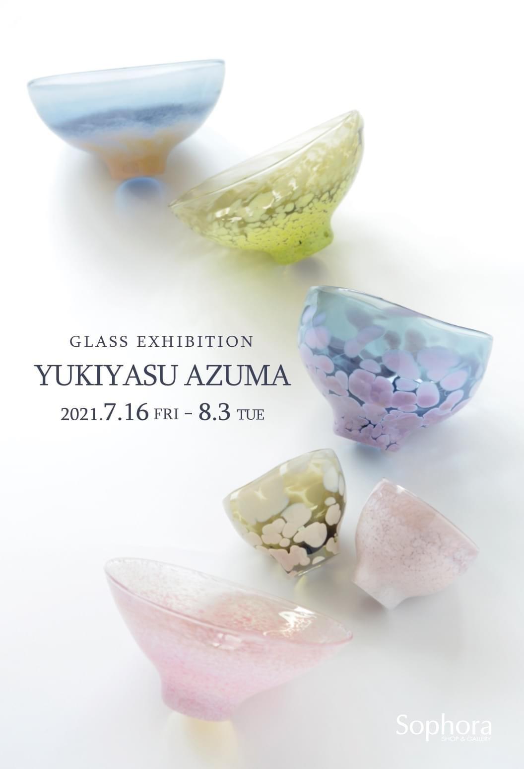 京都 Sophoraさんでの個展のお知らせ_c0212902_11180480.jpg