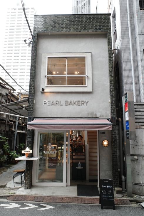 PEARL BAKERY(パールベーカリー)  東京都中央区日本橋人形町/ベーカリー カフェ 焼き菓子_a0287336_18003444.jpg