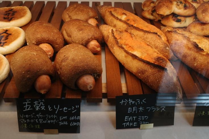 PEARL BAKERY(パールベーカリー)  東京都中央区日本橋人形町/ベーカリー カフェ 焼き菓子_a0287336_18053856.jpg