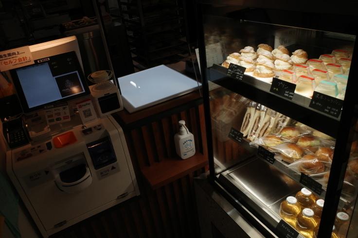 PEARL BAKERY(パールベーカリー)  東京都中央区日本橋人形町/ベーカリー カフェ 焼き菓子_a0287336_18055916.jpg