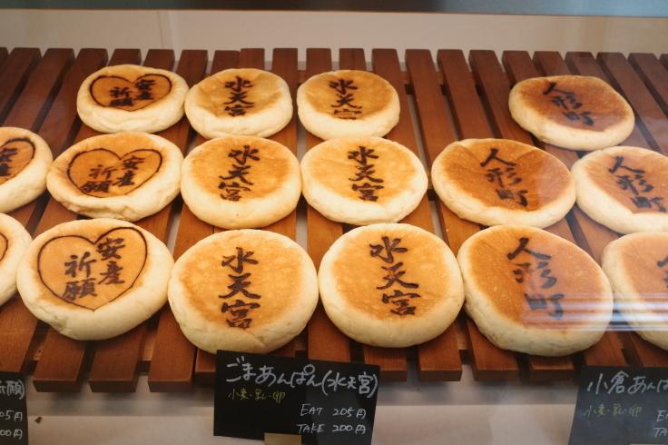 PEARL BAKERY(パールベーカリー)  東京都中央区日本橋人形町/ベーカリー カフェ 焼き菓子_a0287336_18085425.jpg