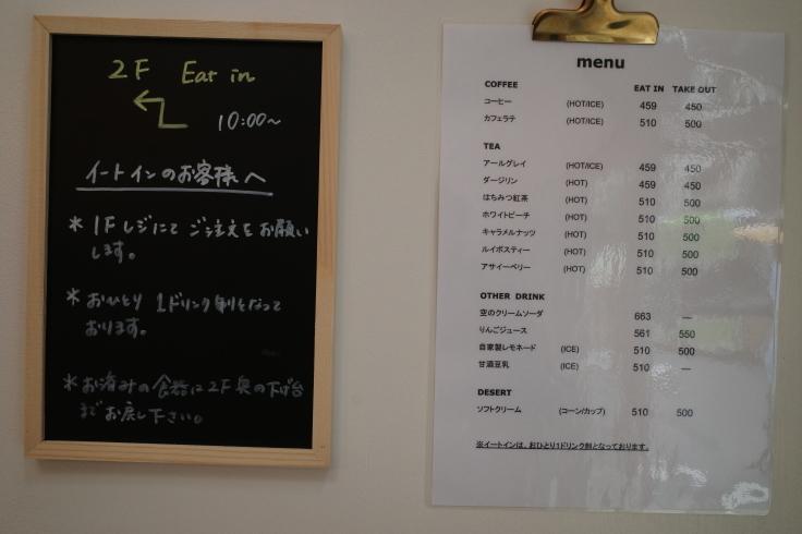 PEARL BAKERY(パールベーカリー)  東京都中央区日本橋人形町/ベーカリー カフェ 焼き菓子_a0287336_18102970.jpg